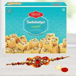 Supreme Rakhi with Soan Papdi