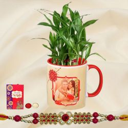 Personalized Coffee Mug with Lucky Bamboo Plant n Fancy Rakhi