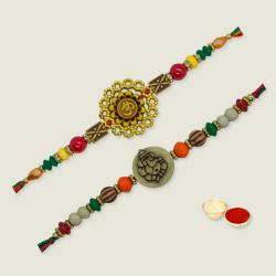 Beaded Thread Rakhi