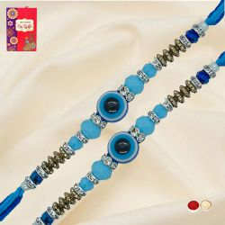 Fengsui Special Set of 2 Evils Eye Rakhi