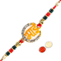 Special Bhai Rakhi for your Special Brother