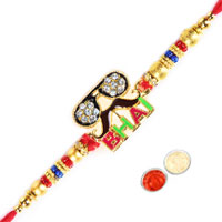Dazzling Brother Rakhi for your Dear Brother
