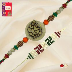 Pious Rakhi Set for Brothers