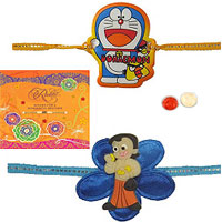 Chotu Bhai Rakhi Combo with 2 Rakhi and Card