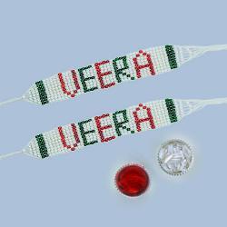 Graceful Pair of Veera Rakhi with Free Roli, Chawal n Card