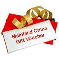 Send Mainland China Gift Vouchers To India.
